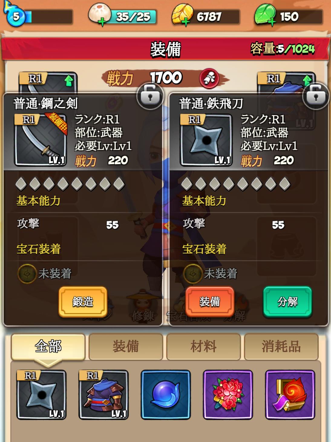勇者クライシス 武器おすすめ最強ランキング!