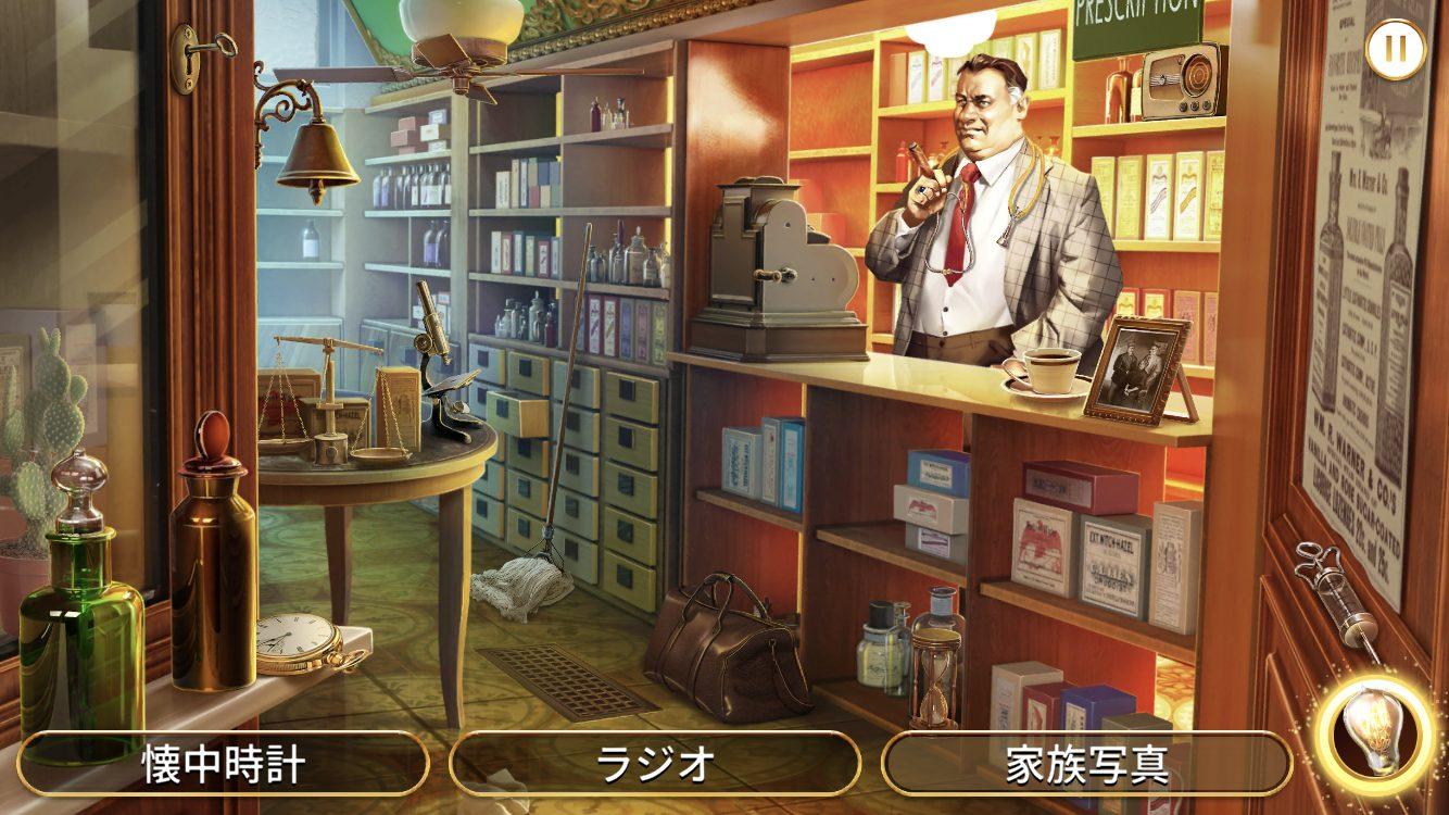ミステリー探偵ジューン カフェに行けない?行き方について!